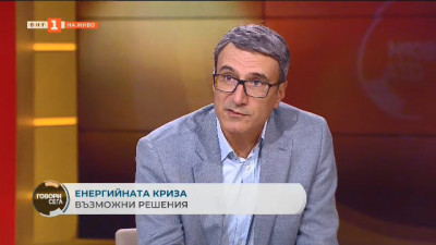 Трайчо Трайков: Цените на горивата скачат заради поксъпването на газта
