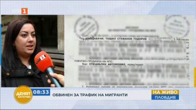 Протест в защита на българина, обвинен в трафик на хора след продажба на кемпер