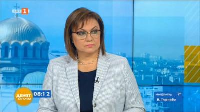 Корнелия Нинова: Победата на Радев сега ще е по-трудна