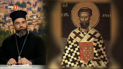 Силата на Киприяновите молитви - кога се четат?