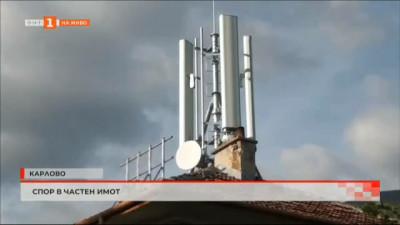 Протест заради поставяне на мобилна станция в частен имот в Карлово