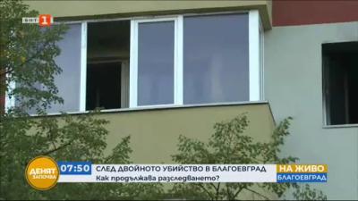 Криминалист за двойното убийство в Благоевград: Има психологически проблем, който е тлеел дълго време