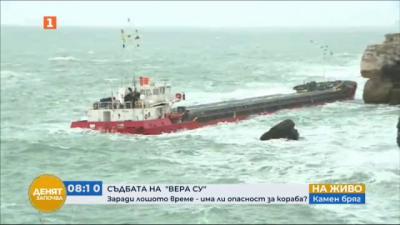 Засега няма опасност от разцепване на заседналия край Камен бряг товарен кораб