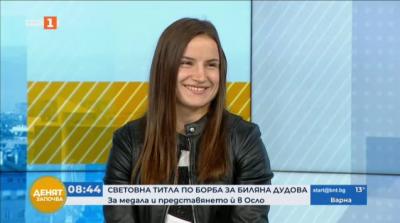 Пътят към успеха: Биляна Дудова за цената на световната титла