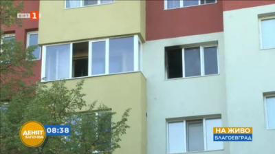 Две жертви при пожар в Благоевград