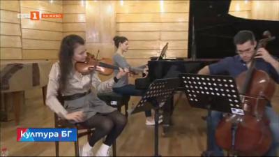 Концертът Танц за трио на Виктория Василенко, Лия Петрова и Атанас Кръстев