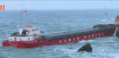 Кога ще бъде възобновена спасителната акция на заседналия кораб при Камен бряг?