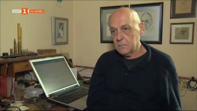 В памет на журналиста Милош Васич