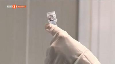 Поставят се бустерни дози от ваксините срещу ковид в Пловдив