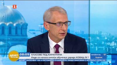Николай Денков: Имаме 515 паралелки, които са в дистанционно обучение и 24 групи в детските градини