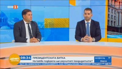 Президентската битка - анализ на Слави Василев и Борислав Цеков