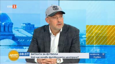 Кой ще застане начело на българския футбол