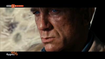 """""""Смъртта може да почака"""" - новият филм от поредицата за Джеймс Бонд"""
