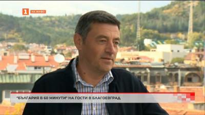 Представяме Слави Илиев от ТВЦ Благоевград