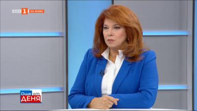 Илияна Йотова: Крайно време е ние да прекратим с т.н. yes политика и да отстояваме своята политика