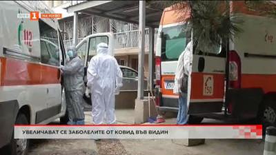 Увеличават се заболелите от Ковид във Видин