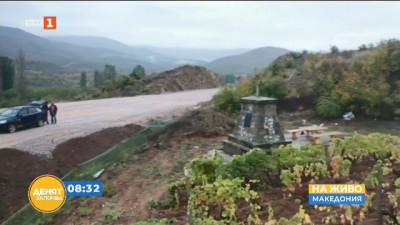 Екип на БНТ по следите на скандала с гробището на български войници в СРМ
