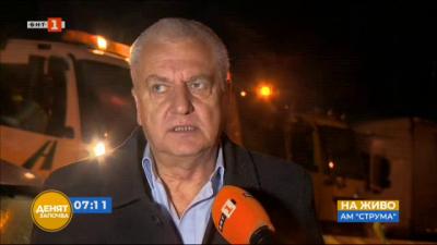 Обстановката по пътищата на София-област е спокойна