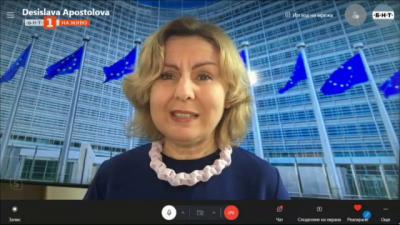 Отличия за журналистика на Европейския парламент