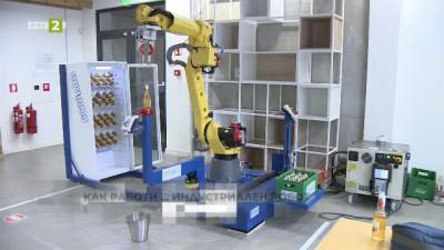 Как работи индустриалният робот
