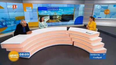 Кой с какви шансове тръгва в предизборната битка - коментар на Геновева Петрова и Андрей Райчев
