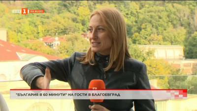 Представяме Десислава Малинова от ТВЦ Благоевград