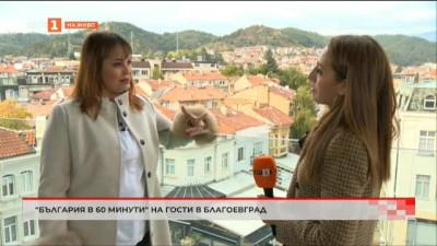 Представяме Ирина Николова от ТВЦ Благоевград