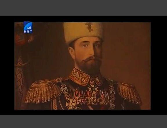 Българинът Александър Първи