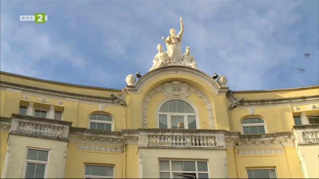 Сградата на данъчното управление във Варна