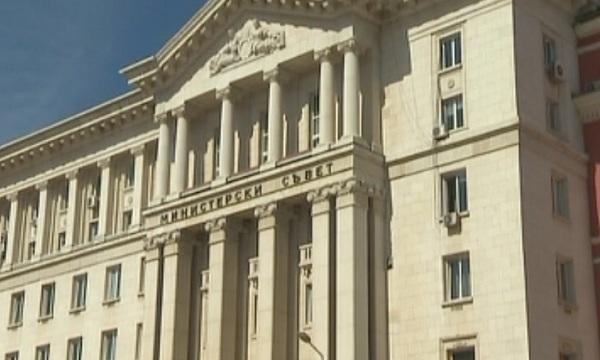Ремонт на кабинета - какво ще бъде решението на коалиционния съвет?