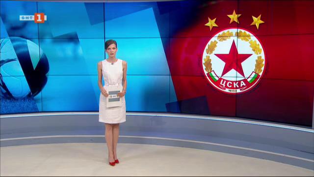 Спортна емисия, 20:45 – 22 юли 2020 г.