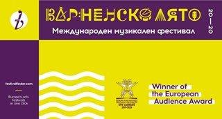 """Започна Международният музикален фестивал """"Варненско лято"""""""