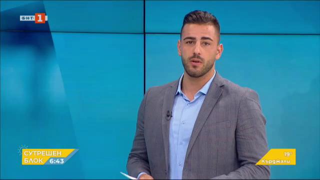 Спортна емисия, 6:30 – 23 юли 2020 г.