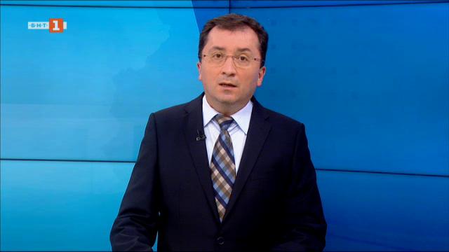 Новини на турски език, емисия – 21 юли 2020 г.