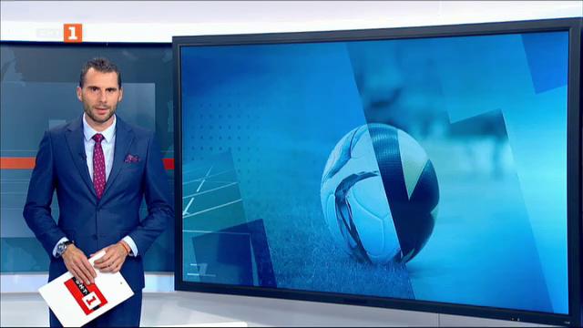 Спортна емисия, 20:50 – 18 август 2020 г.
