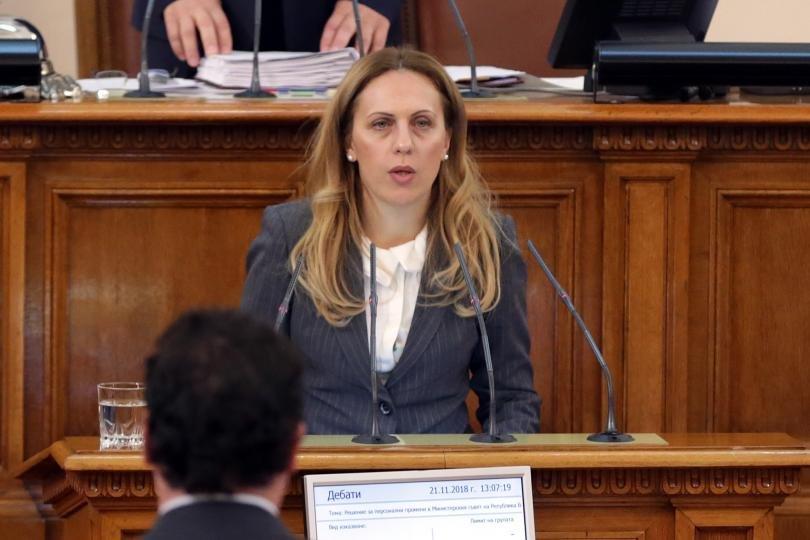 Политика и туризъм - вицепремиерът и нов министър на туризма Марияна Николова