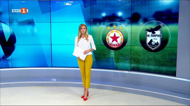 Спортна емисия, 20:50 – 25 юли 2020 г.