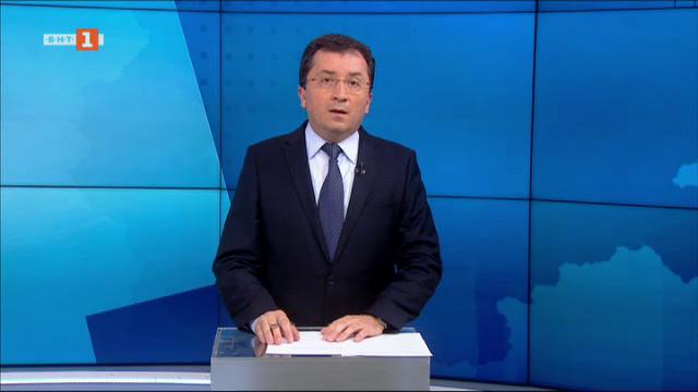 Новини на турски език, емисия – 23 юли 2020 г.