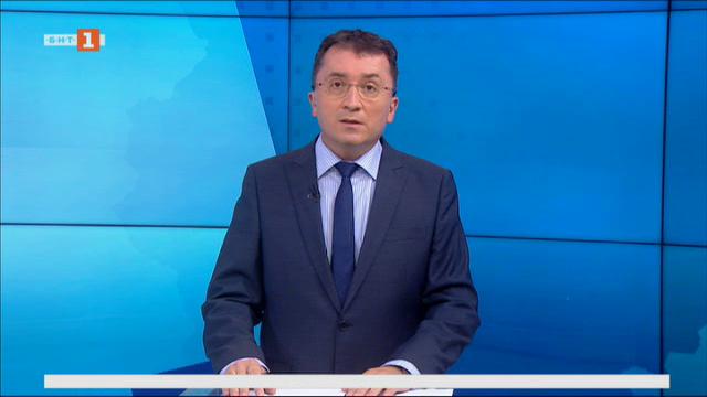 Новини на турски език, емисия – 29 юли 2020 г.