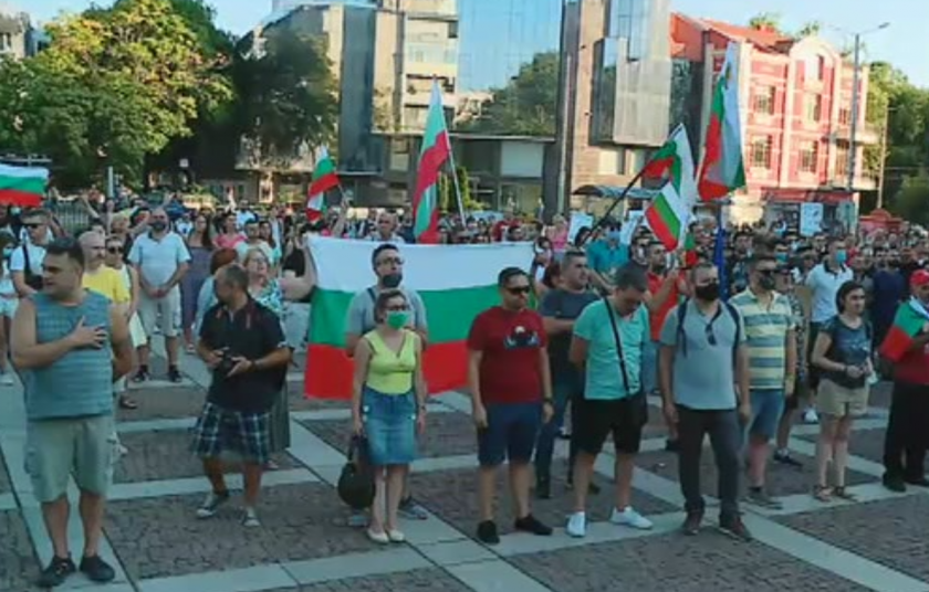 Thousands took to the streets of Sofia on Day 21 of protests