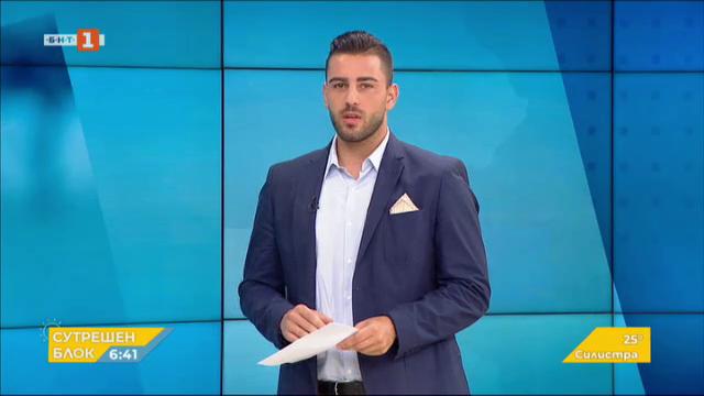 Спортна емисия, 6:30 – 30 юли 2020 г.