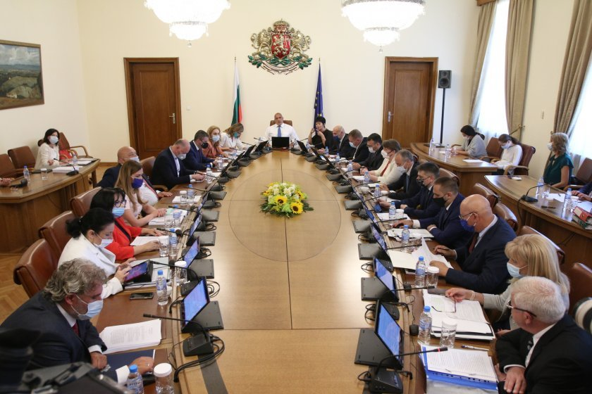 Bulgaria's PM announces cabinet reshuffle