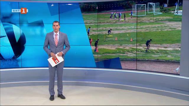 Спортна емисия, 20:50 – 27 юли 2020 г.