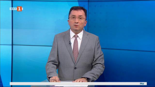 Новини на турски език, емисия – 28 юли 2020 г.