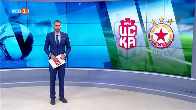 Спортна емисия, 20:45 – 6 август 2020 г.