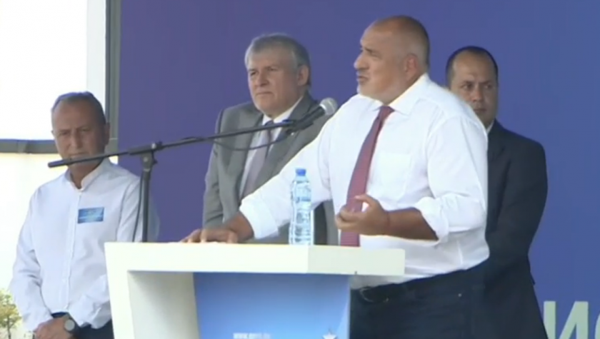 PM Borissov: I'm ready to step down at any moment if it weren't for my responsibility