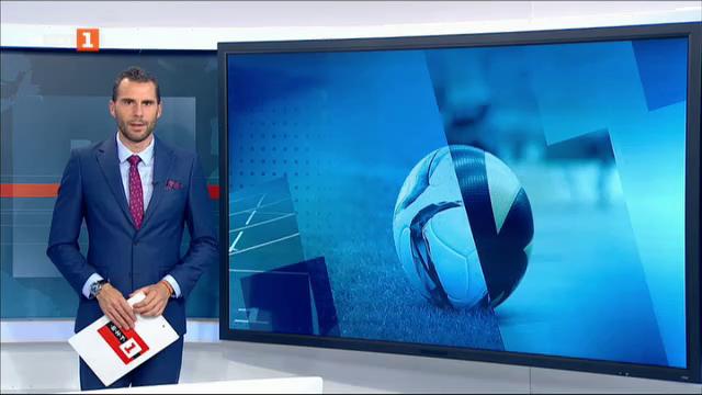 Спортна емисия, 23:20 – 18 август 2020 г.