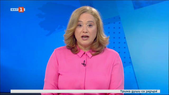 Новини на турски език, емисия – 18 август 2020 г.