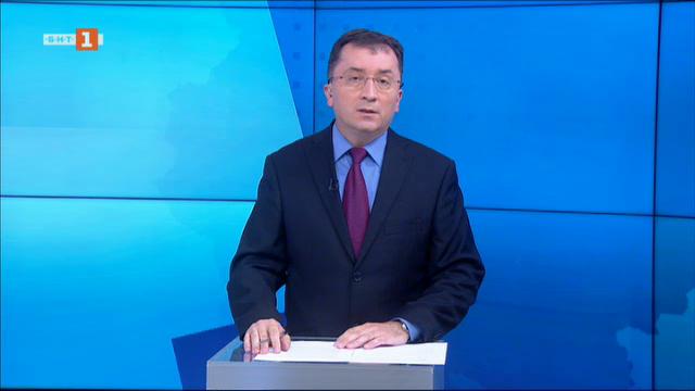 Новини на турски език, емисия – 27 юли 2020 г.