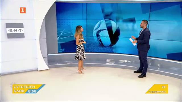 Спортна емисия, 8:55 – 9 август 2020 г.